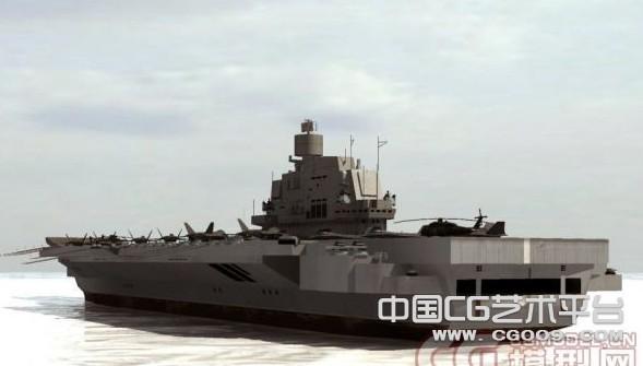 瓦良格号航空母舰模型  3Dsmax模型