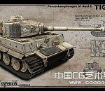 次时代高精E虎式坦克下载 MAYA+MAX文件
