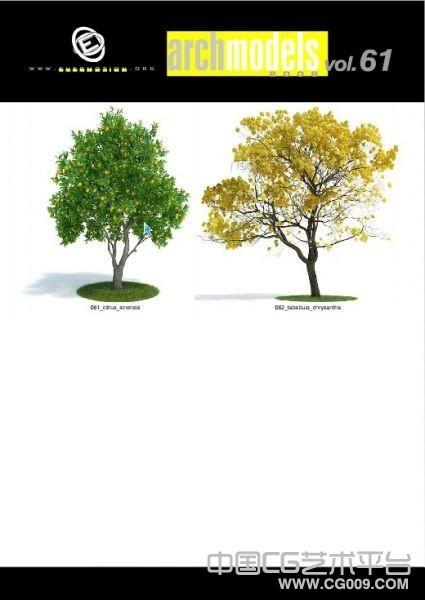 各种树木模型集合下载(总共61可树木模型)种子文
