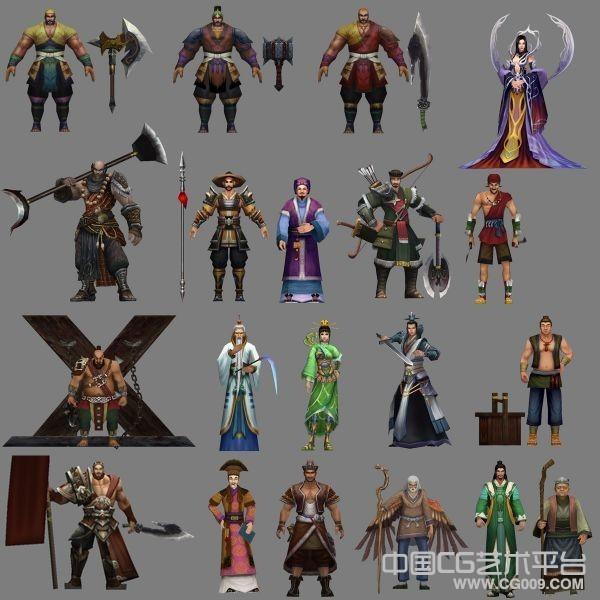 隋唐NPC角色模型合集下载