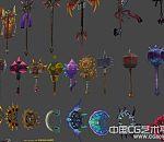 QQ仙侠武器集合3d模型下载