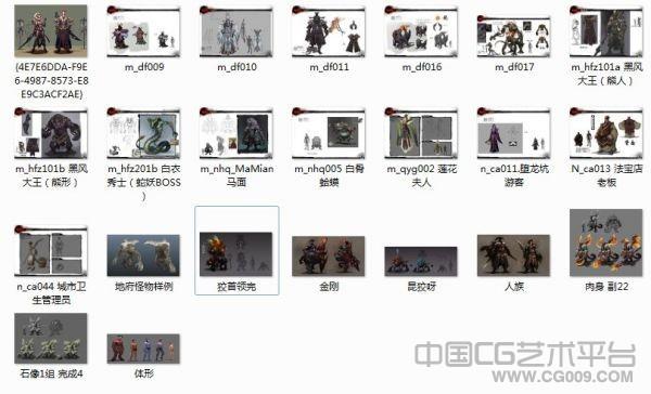 斗战神一批原画图片合集下载