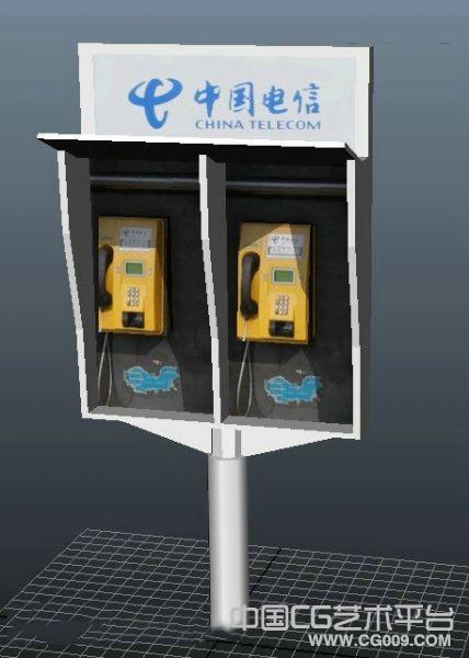 公共电话亭模型下载