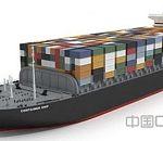 集装箱货轮3d模型下载