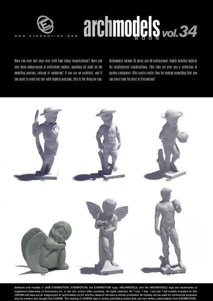 人物动物雕塑模型合集下载  带贴图