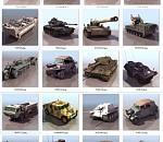 装甲车、军用吉普车、导弹发射车模型大合集下