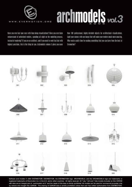 各种3d灯具模型合集下载
