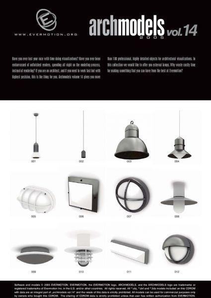 各种户外灯具模型,交通灯,舞台灯,路灯,工
