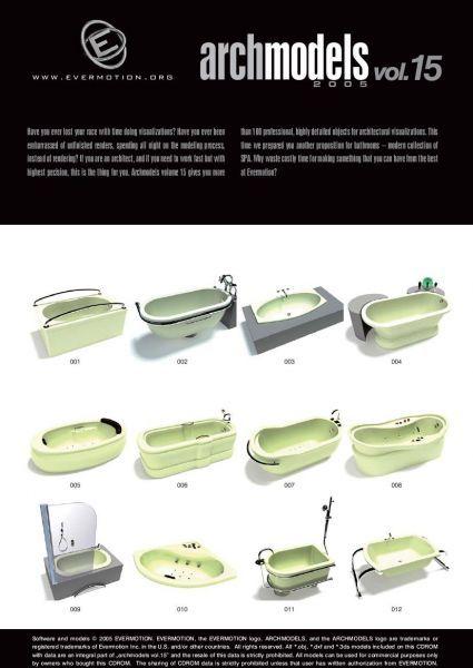 室内卫浴模型下载 3d卫浴模型下载  浴室室内模