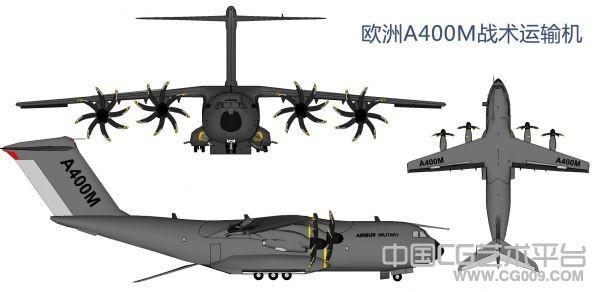 Airbus_A400M运输机