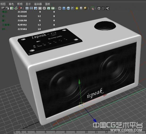 小音箱maya模型下载,电脑音箱设备模型