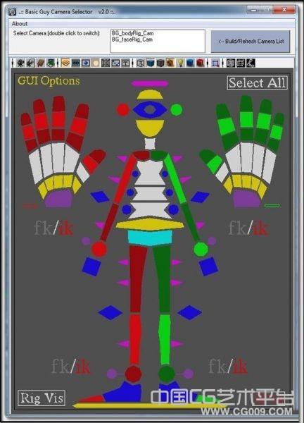 已绑定带控制器的maya卡通人物模型