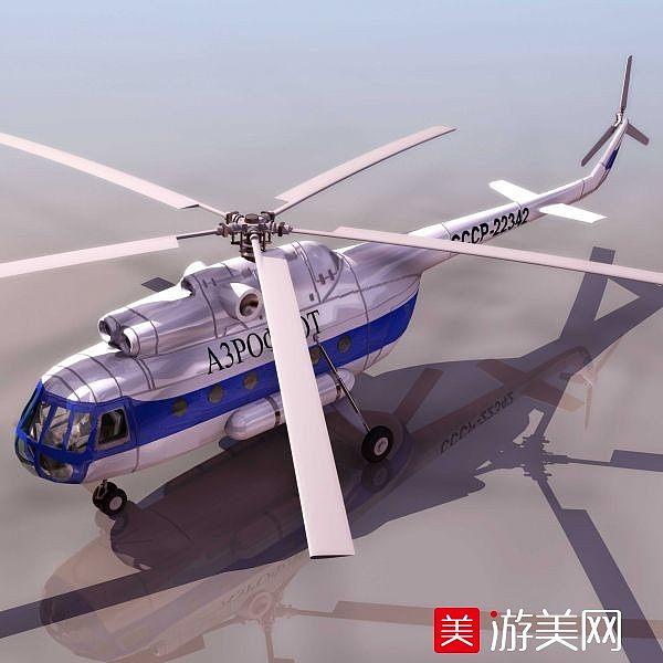 MI_8直升机