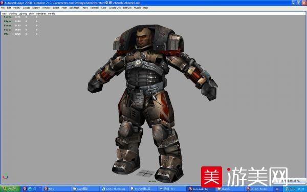 机器战士  带钢铁盔甲的男人模型下载