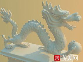 中国龙雕刻龙3D模型