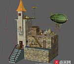 飞屋场景建筑模型 尖顶建筑模型 动画场景模型