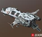 Raceta飞船模型